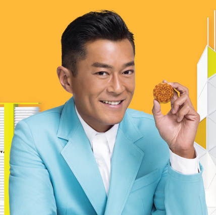 Yuen Ban Mookcake Promotion 2016