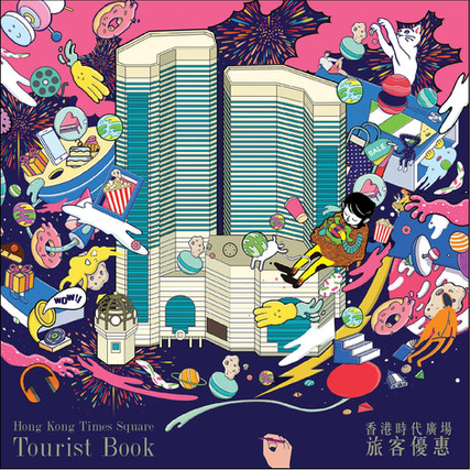 Times Square japanese Tourist book