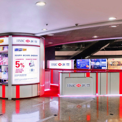 HSBC Summer in mall promotion