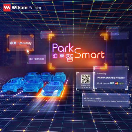 WILSON PARKING PARK SMART