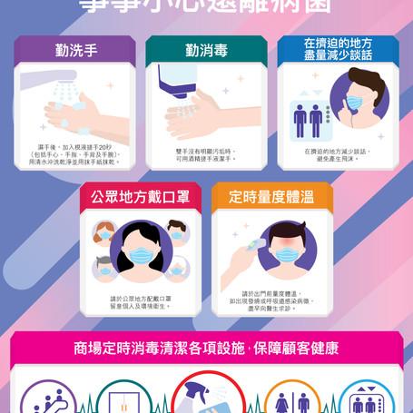 Mask Poster_rev6_CC-01.jpg