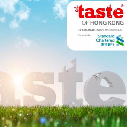 Taste of Hong Kong