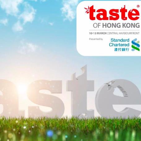 Standard Chartered Taste of Hong Kong