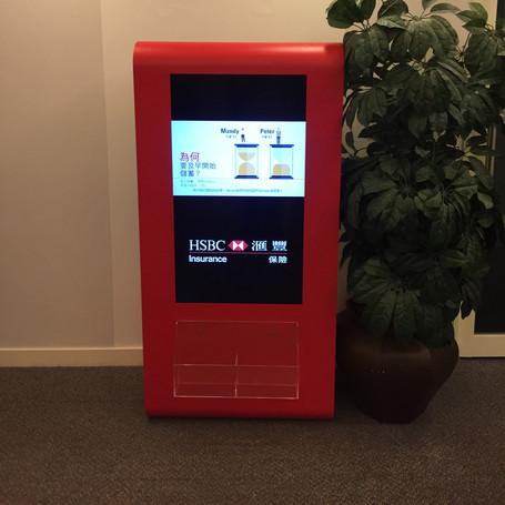 HSBC Insurance TV Kiosk