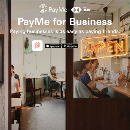 Payme for Business