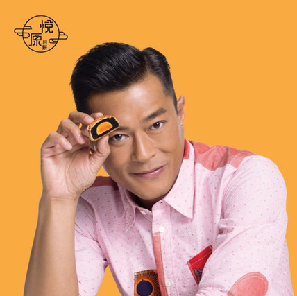 Yuen Ban Mookcake Promotion