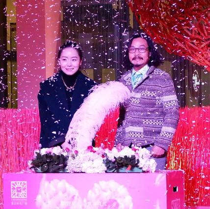CQTS x Yu Wen-Fu Exhibition