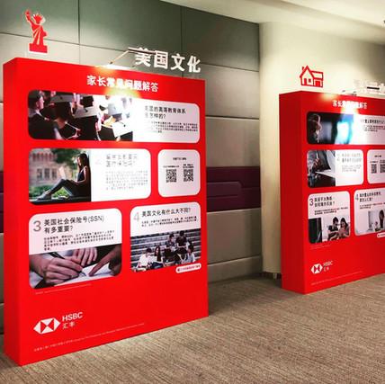HSBC ASIA EXPO