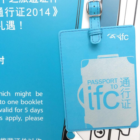 ifc mall tourist passport standee