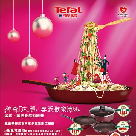 Tefal Promotion Campaign