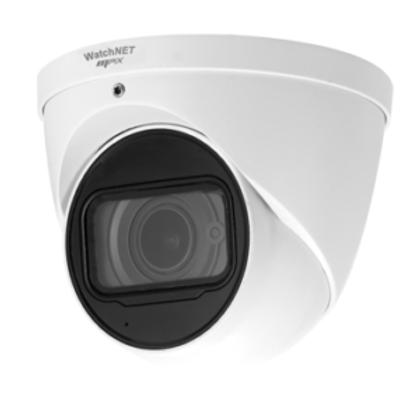 (8 Megapixel Cameras VARIFOCAL LENS) MPIX-80IRBVT