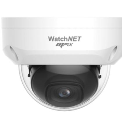 (4 Megapixel Cameras) MPIX-40VDF-IR28R2