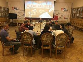 II Российско-Китайский симпозиум открылся в Москве 2018