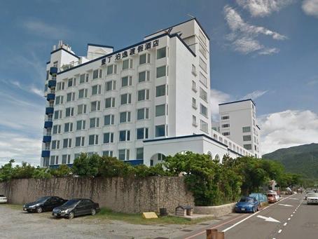 積欠銀行2億餘元...旅遊人數雪崩 墾丁首見飯店法拍