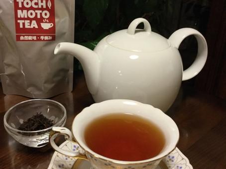 お待たせしました! 和紅茶(セカンドフラッシュ)