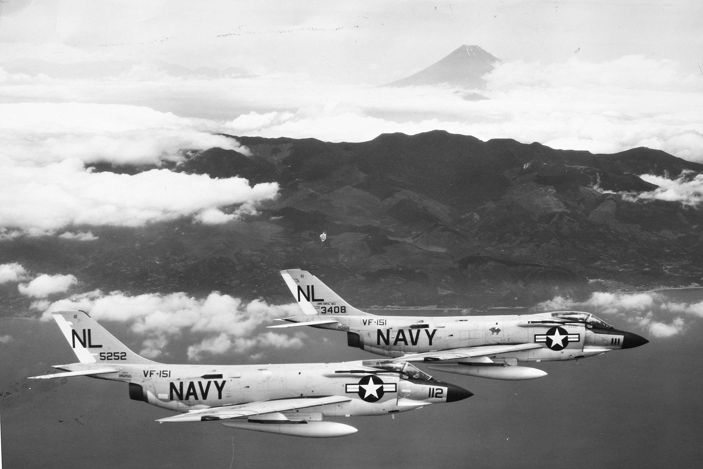 USNJapan1961.jpg
