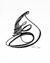 Line Drawing Series, Woman 20, Original