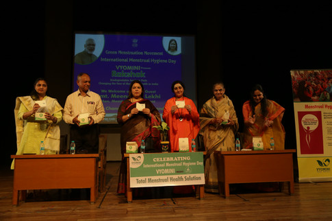 Launching of Rakshak