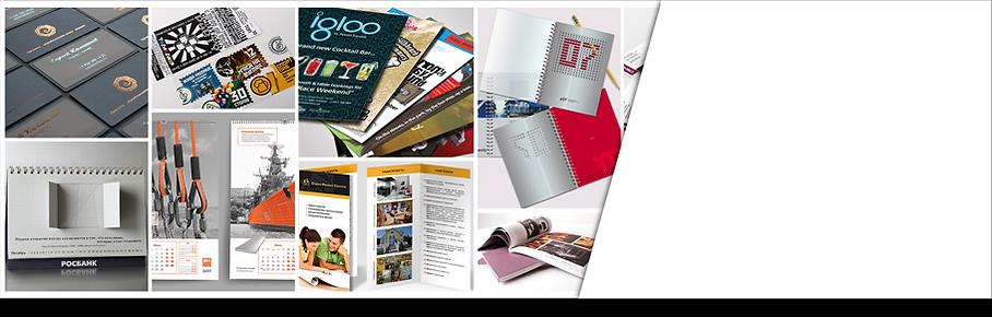 полиграфия, визитки, календари, каталоги, буклеты, кубарики, книги, папки, пакеты, листовки