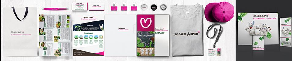 Набор для выставки (папка, листовка, визитка, буклет, пакет, ручка, кепка, футболк, ролл ап, значок, каталог)