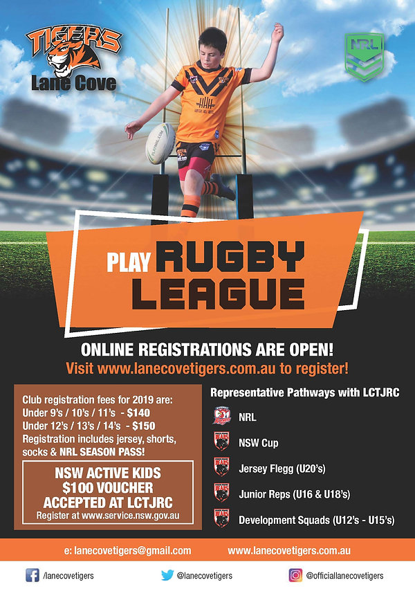 LCT High School flyer 2019 registrations