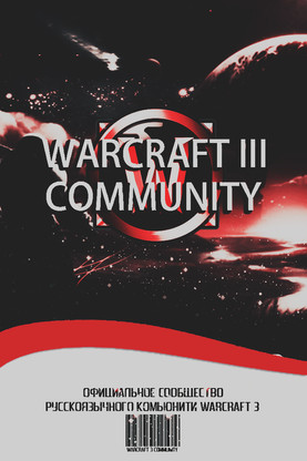 """Avatar & banners """"Warcraft 3 Comm"""""""