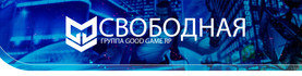 """Logo & avatar & posters """"Good game"""" old"""