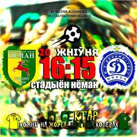 """Poster & banner """"FC Neman Grodn"""