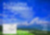 スクリーンショット 2018-12-27 09.18.17.png