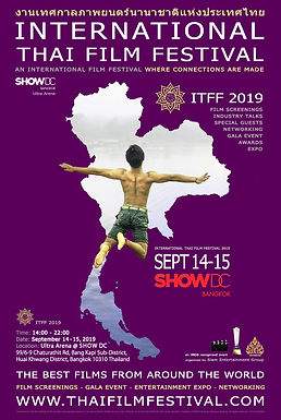 International Thai Film Festival 2019 Bangkok Thailand Film Awards