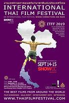 2019 Thai Film Awards International Thai Film Festival Bangkok Thailand