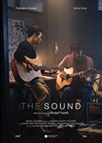 International Thai Film Festival 2018 Official Selection The Sound short film