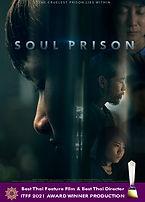ITFF2021 Award Winner Soul Prison 4WEB.jpg