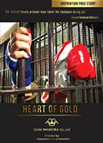 ITFF 2020 OS FF HeartOfGold Poster 4WEB.