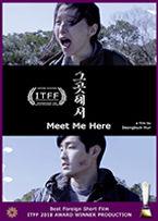 International Thai Film Festival 2018 Award Winner Meet Me Here short film