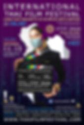 Thai Film Festival 2020 ITFF Signage ONL