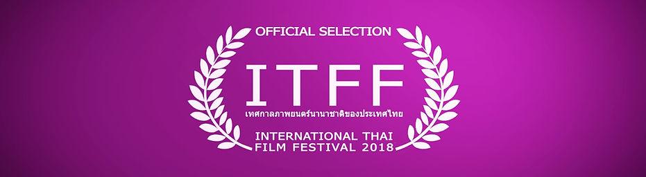 films at ITFF 2018