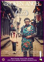 International Thai Film Festival 2018 Award Winner Broken Angel short film