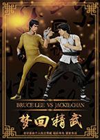 International Thai Film Festival 2018 Official Selection Bruce Lee vs Jackie Chan animated short film