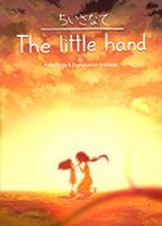 ITFF 2020 OS SF I- LittleHand Poster 4WE