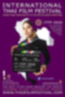 film festival bangkok thailand 2020 internatonal thai film festival ITFF