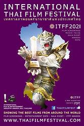 ITFF 2021 Signage.jpg