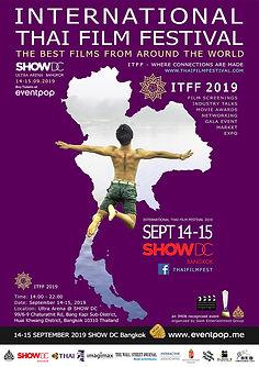 international thai film festival 2019 bangkok thailand show dc