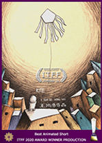 ITFF2020 Winner Poster BAS 4WEB small.jp