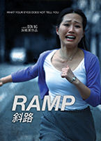 International Thai Film Festival 2018 Official Selection Ramp short film
