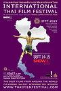 ITFF 2019 Sept1415 Digital Signage SHOW