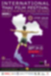 International Thai Film Festival 2019 - ITFF 2019