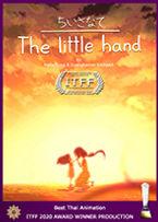 ITFF2020 Winner Poster BTA 4WEB small.jp