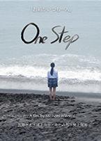 International Thai Film Festival 2018 Official Selection One Step short film