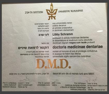 """מרפאת שיניים ד""""ר ליבי כרמי - תארים והסמכות"""
